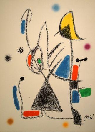 Lithograph Miró - Maravillas...