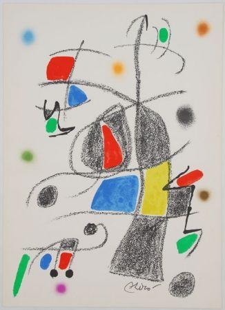 Lithograph Miró - Maravillas con 17