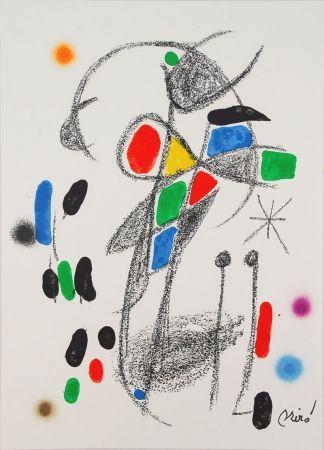 Lithograph Miró - Maravillas con 18
