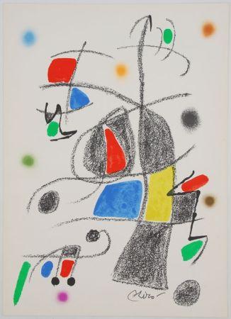 Lithograph Miró - Maravillas con variaciones