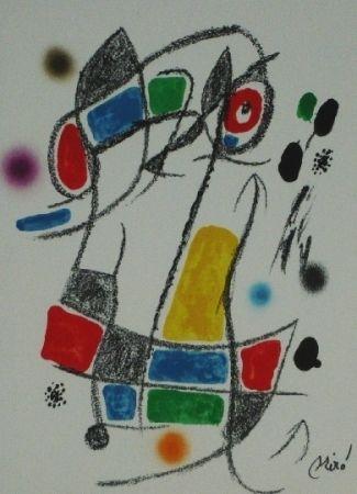 Lithograph Miró - Maravillas con Variaciones Acrósticas en El Jardín