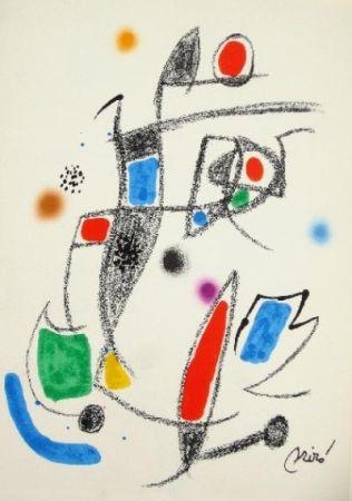 Lithograph Miró - Maravillas con variaciones acrósticas en el jardín de Miró - 10