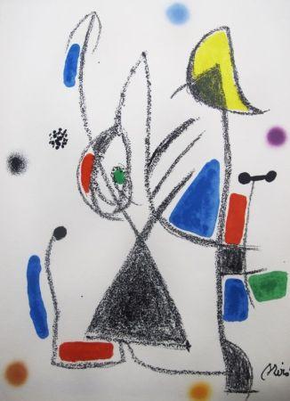 Lithograph Miró - Maravillas con variaciones acrósticas en el jardín de Miró - 16