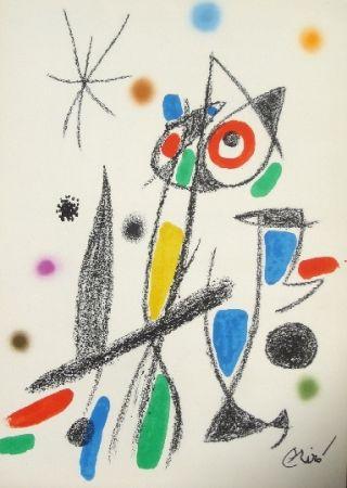 Lithograph Miró - Maravillas con variaciones acrosticas 12