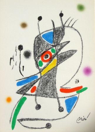 Lithograph Miró - Maravillas con variaciones acrosticas 2