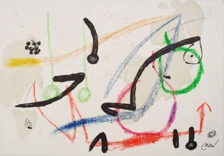 Lithograph Miró - Maravillas con variaciones acrosticas 7
