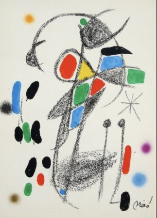 Lithograph Miró - Maravillas con variacones acrosticas 19