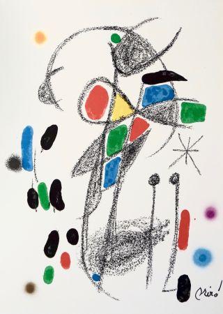 Lithograph Miró - Maravillascon variaciones arcrosticas 18