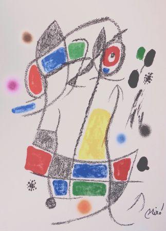 Lithograph Miró - Maravillascon variaciones arcrosticas n°1