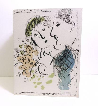 No Technical Chagall - Marc Chagall - Carte de voeux