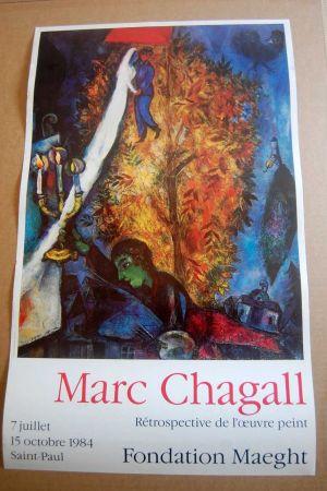 Poster Chagall - Marc Chagall - Cartel Exposicion Retrospectiva Fundacion Maeght 1984
