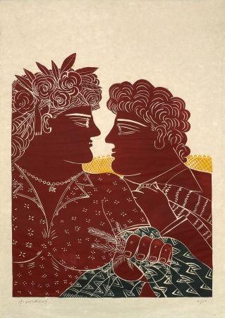Linocut Fassianos - Mariage au printemps
