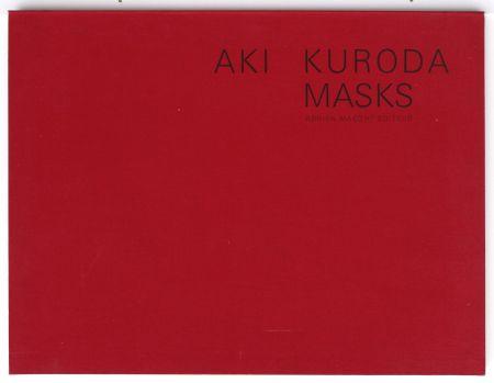 Linocut Kuroda - Masks