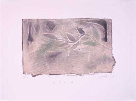 Engraving Gorodine - Med II