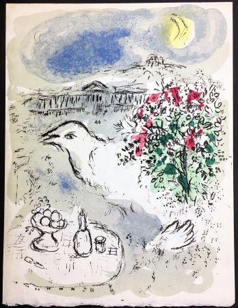 Lithograph Chagall - MENU pour la Présidence de la République (tirage à part sur Japon nacré). 1977