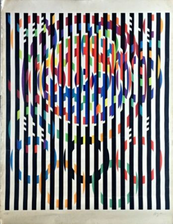 Lithograph Agam - Message Of Peace