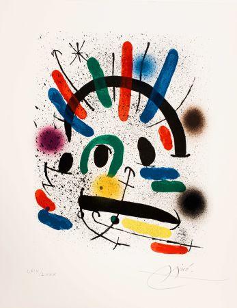 No Technical Miró - Miró lithographe I (Maeght 858)