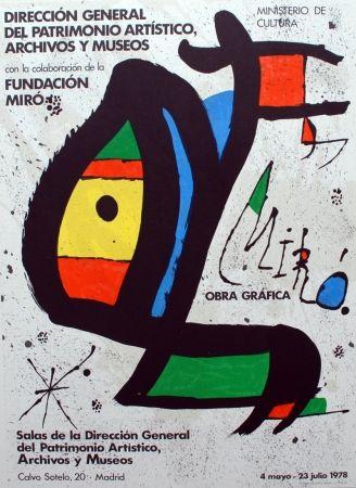 Lithograph Miró - Miró obra gráfica