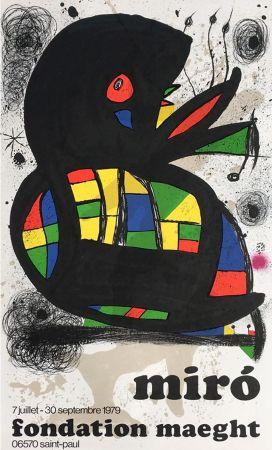 Poster Miró - MIRO À LA FONDATION MAEGHT. Exposition de l'été 1979.