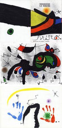 Illustrated Book Miró - MIRO. PEINTURES SUR PAPIER, DESSINS. DERRIÈRE LE MIROIR N°193-194. Novembre 1971.