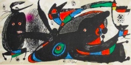 Lithograph Miró - Miro sculpteur Angleterre