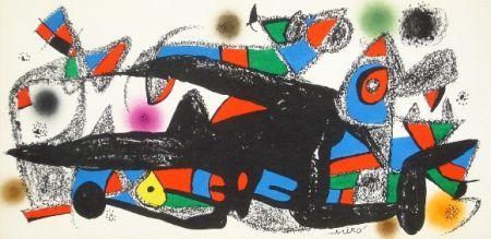 Lithograph Miró - Miro sculpteur, Danemark