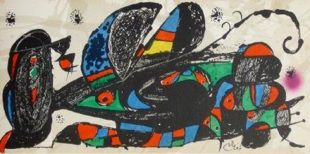 Lithograph Miró - Miro sculpteur, Iran