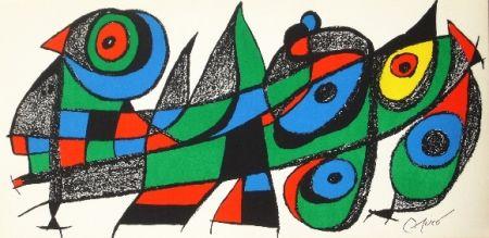 Lithograph Miró - Miro sculpteur, Japon