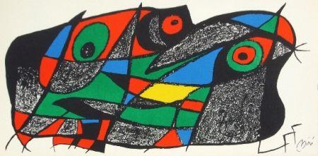 Lithograph Miró - Miro sculpteur, Suede