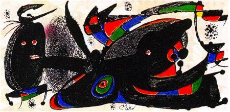 Lithograph Miró - Miro Sculptor - England