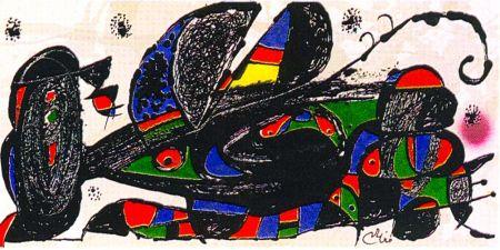 Lithograph Miró - Miro Sculptor - Iran