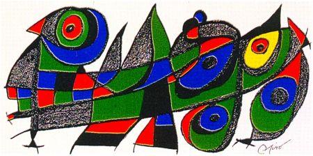 Lithograph Miró - Miro Sculptor - Japan