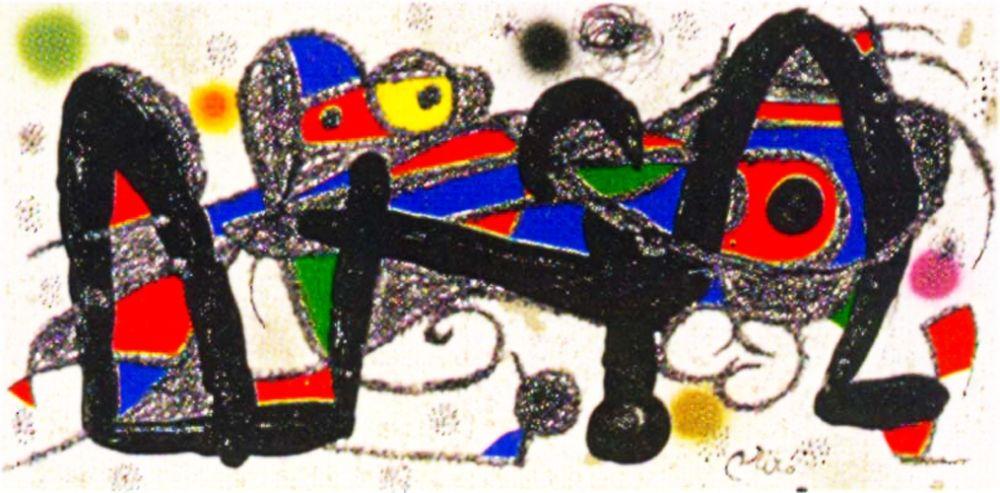 No Technical Miró - Miro Sculptor - Portugal