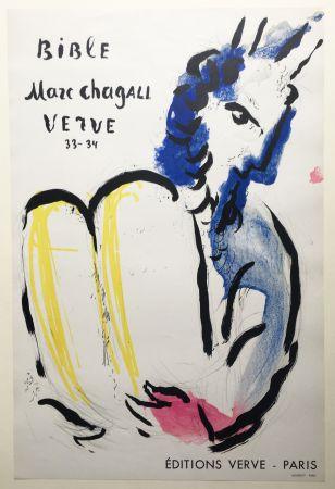 Lithograph Chagall - MOÏSE. LA BIBLE. Affiche originale pour Verve 33-34 (1956).