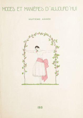Illustrated Book Marty - MODES ET MANIÈRES D'AUJOURD' HUI. Huitième Année. 1919