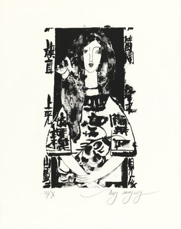 Lithograph Tongzhengang - Modestie