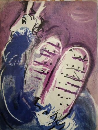 Lithograph Chagall - Moise