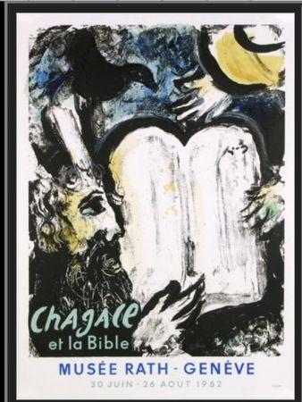 Lithograph Chagall - MOISE ET LES TABLES DE LA LOI