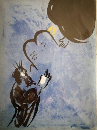 Lithograph Chagall - Moise reçoit les tables de la loi