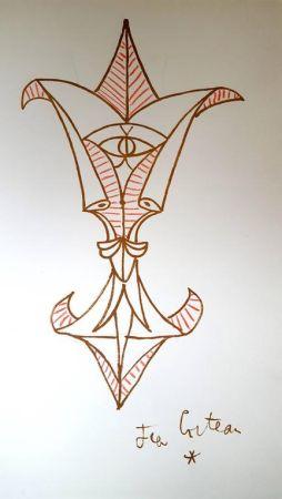 Lithograph Cocteau - Montagnes Marines