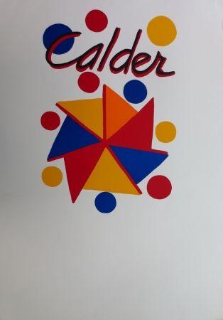 Lithograph Calder - Moulin à vent en couleurs Expo 73, Galerie Maeght