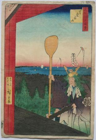 Woodcut Hiroshige - Mount Atago, the Shiba District