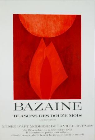 Lithograph Bazaine - Musée D'Art Moderne de Paris