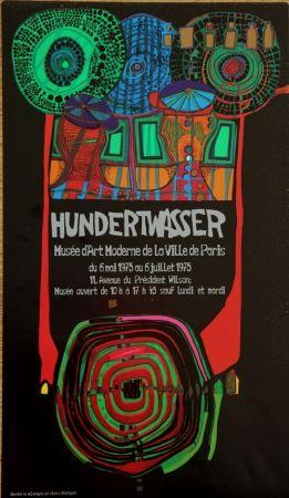 Offset Hundertwasser - Musee d'Art Moderne de Paris