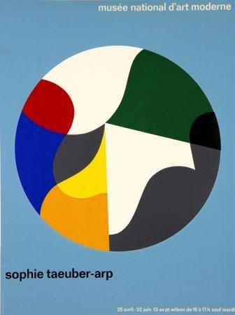 Screenprint Taeuber-Arp - Musee National d'Art Moderne De Paris