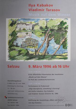 Poster Kabakov - Musik auf dem Wasser
