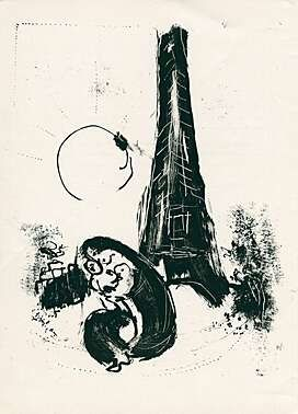 Lithograph Chagall - Mutter und Kind am Eiffelturm