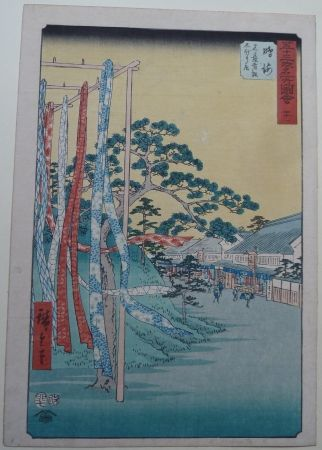 Woodcut Hiroshige - Narumi