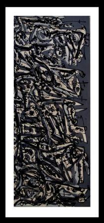 Lithograph Saura - NEGRO