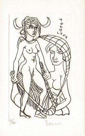 Illustrated Book Zancanaro - Nel segno del pavone e altri racconti